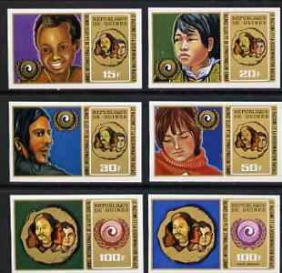 Guinea - Conakry 1972 Racial Equality Year imperf set of 6 from a limited printing unmounted mint as SG 774-79
