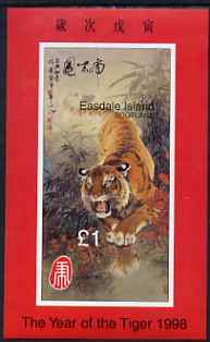 Easdale 1998 Chinese New Year - Year of the Tiger imperf s/sheet unmounted mint
