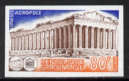 Gabon 1978 'UNESCO Acropolis' 80f imperf from limited printing (as SG 674)*