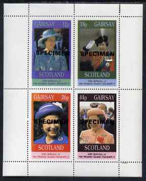 Gairsay 1986 Queen's 60th Birthday perf sheetlet containing 4 values each opt'd SPECIMEN unmounted mint