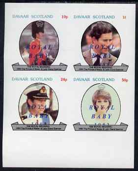 Davaar Island 1982 Royal Wedding imperf set of 4 values (10p to 50P) opt'd 'Royal Baby 1982' unmounted mint