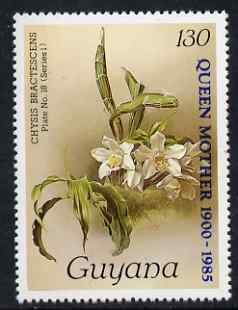 Guyana 1985-89 Orchids Series 1 plate 18 (Sanders' Reichenbachia) 130c opt'd for Queen Mother's 85th Birthday unmounted mint, SG 1536