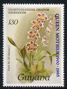 Guyana 1985-89 Orchids Series 1 plate 29 (Sanders' Reichenbachia) 130c opt'd for Queen Mother's 85th Birthday unmounted mint, SG 1537