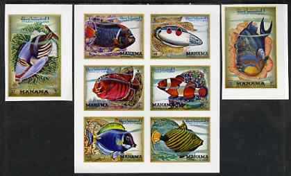 Manama 1972 Tropical Fish imperf set of 8 unmounted mint (Mi 777-84B) , stamps on fish     marine-life