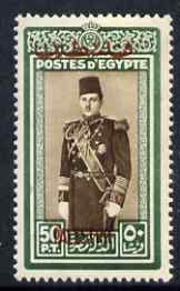 Gaza 1948 King Farouk 50p sepia & green lightly mounted mint SG 18