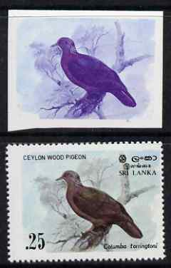 Sri Lanka 1983 Birds - 2nd series Wood Pigeon 25c imperf proof in blue & magenta colours only, plus issued stamp, both unmounted mint as SG827