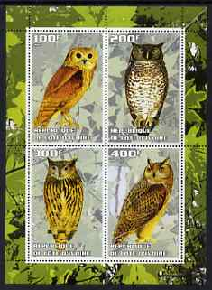 Ivory Coast 2003 Owls #3 perf sheetlet containing 4 values unmounted mint