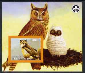 Benin 2007 Owls #2 imperf m/sheet with Scout Logo, unmounted mint