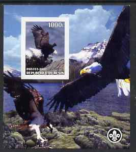 Benin 2007 Eagles imperf m/sheet with Scout Logo, unmounted mint