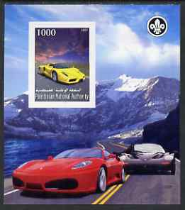 Palestine (PNA) 2007 Ferrari Cars imperf m/sheet with Scout Logo, unmounted mint