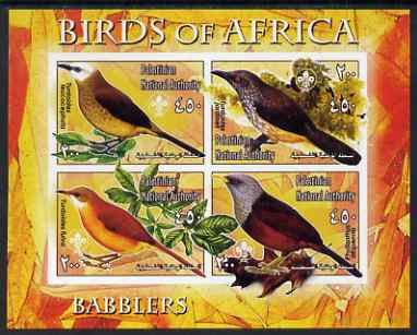 Palestine (PNA) 2005 Birds of Africa - Babblers imperf sheetlet containing 4 values each with Scout Logo unmounted mint