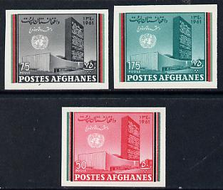 Afghanistan 1961 United Nations imperf set of 3 unmounted mint, stamps on united-nations