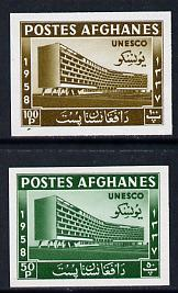 Afghanistan 1958 UNESCO imperf set of 2 unmounted mint as SG 441-2*