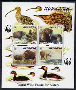 Koriakia Republic 1998 WWF - Wild Animals imperf sheetlet containing 4 values unmounted mint
