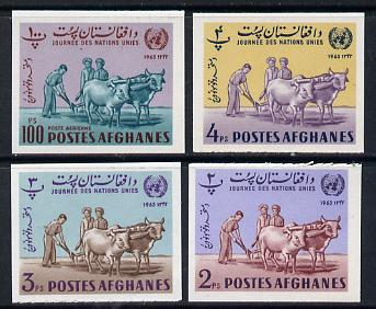 Afghanistan 1964 United Nations imperf set of 4 values showing Ploughing with Oxen, stamps on agriculture     animals     farming   united-nations      bovine     ploughing