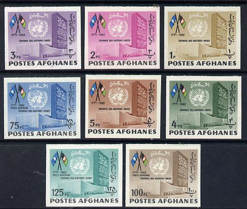 Afghanistan 1962 United Nations imperf set of 8 values unmounted mint*, stamps on buildings  united-nations