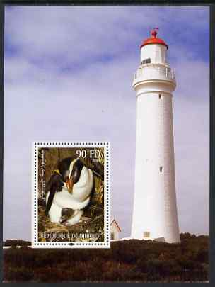 Djibouti 2004 Penguins #1 (Lighthouse in background) perf m/sheet unmounted mint
