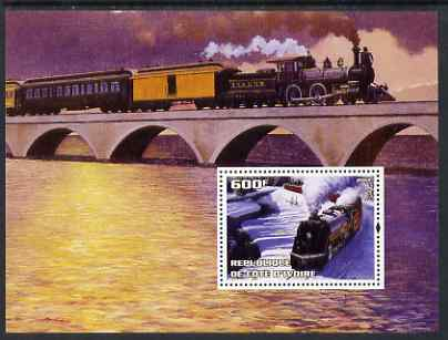Ivory Coast 2004 Classic Locomotives #1 perf m/sheet unmounted mint