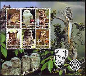 Congo 2004 Owls & Fungi large perf sheet containing 6 values each with Scout Logo, Rotary Logo & portrait of Albert Schweitzer in margin, unmounted mint but minor wrinkles