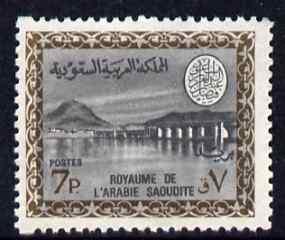 Saudi Arabia 1966-75 Wadi Hanifa Dam 7p (no wmk) unmounted mint SG 694