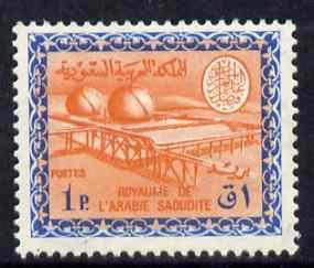 Saudi Arabia 1967-74 Gas Oil Plant 1p (wmk