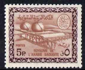 Saudi Arabia 1967-74 Gas Oil Plant 5p (wmk inverted) unmounted mint SG 759var