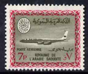Saudi Arabia 1967-74 Boeing 720B Aircraft 7p (wmk
