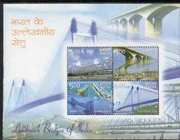 India 2007 Landmark Bridges of India perf m/sheet unmounted mint