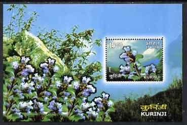 India 2006 Kurinji Flower 15r perf m/sheet unmounted mint