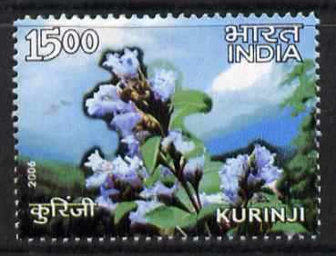 India 2006 Kurinji Flower 15r perf unmounted mint*