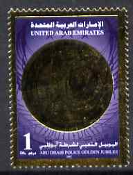 United Arab Emirates 2007 Golden Jubilee of Abu Dhabi Police 1d unmounted mint