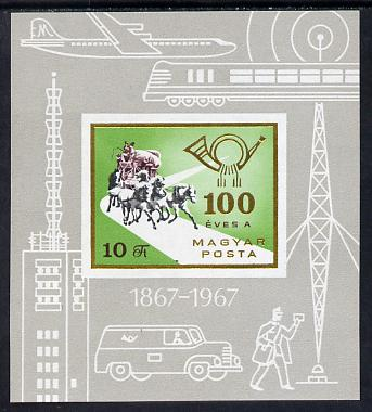 Hungary 1967 Mailcoach imperf miniature sheet, SG MS 2317, Mi BL 60B