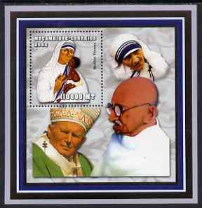 Mozambique 2002 Mother Teresa perf s/sheet containing 1 value unmounted mint (with Pope & Gandhi) Yv 119