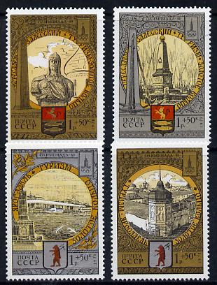 Russia 1978 'Olympics 1980 - Tourism' (3rd issue) set of 4 unmounted mint, SG 4850-53 (Mi 4810-13)*