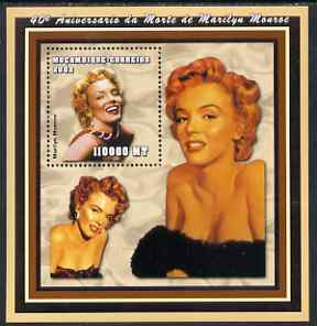 Mozambique 2002 40th Anniversary of Death of Marilyn Monroe perf s/sheet containing 1 value unmounted mint (110,000 MT) Yv 102, stamps on personalities, stamps on women, stamps on films, stamps on cinema, stamps on movies, stamps on marilyn, stamps on marilyn monroe