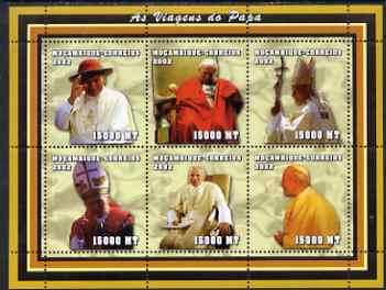 Mozambique 2002 Pope John Paul II - the Traveller perf sheetlet containing 6 values unmounted mint (6 x 15,000 MT) Yv 2054-59