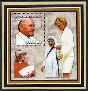 Mozambique 2002 Pope John Paul II perf s/sheet containing 1 value unmounted mint (With Princess Diana & Mother Teresa) Yv 108