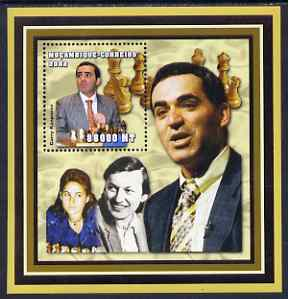 Mozambique 2002 Chess Players perf s/sheet containing 1 value unmounted mint (Garry Kasparov) Mi BL150