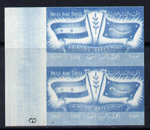 Egypt 1959 imperf proof pair inscribed 'United Arab States Printing Experiment' in greenish-blue similar to SG 593 unmounted mint*