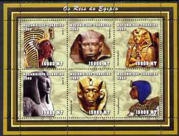 Mozambique 2002 Kings of Egypt #1 perf sheetlet containing 6 values unmounted mint (6 x 15,000 MT) Yv 2014-19