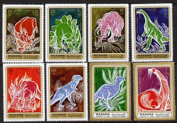 Manama 1971 Prehistoric Animals perf set of 8 unmounted mint (Mi 681-88A)