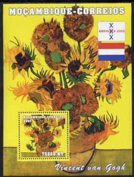 Mozambique 2001 Paintings by Vincent Van Gogh perf s/sheet unmounted mint with Amphilex Imprint (75,000 MT) Mi 2159, Sc 1505