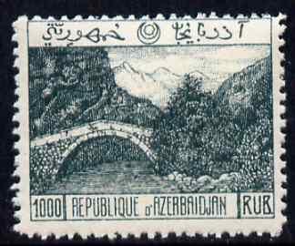 Azerbaijan 1923 Stone Bridge 1,000r dull green unmounted mint (bogus issue)