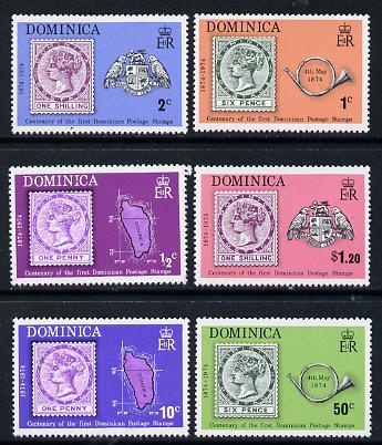 Dominica 1974 Stamp Centenary perf set of 6 unmounted mint, SG 415-20