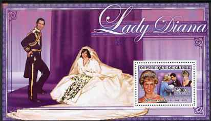 Guinea - Conakry 2006 Princess Diana perf s/sheet #06 containing 1 value (in Wedding Dress) unmounted mint Yv 348