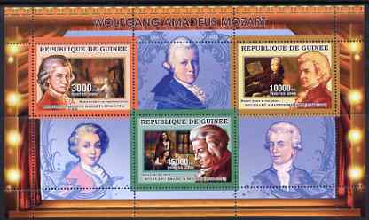 Guinea - Conakry 2006 Mozart perf sheetlet containing 3 values unmounted mint Yv 2694-96