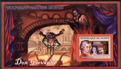 Guinea - Conakry 2006 Mozart perf s/sheet #1 containing 1 value (Don Giovanni) unmounted mint Yv 328