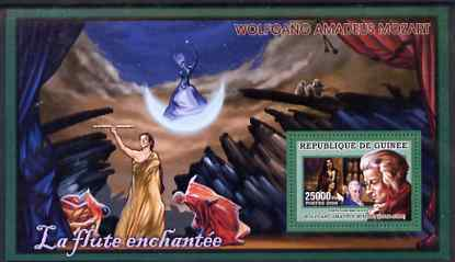 Guinea - Conakry 2006 Mozart perf s/sheet #2 containing 1 value (The Magic Flute) unmounted mint Yv 329