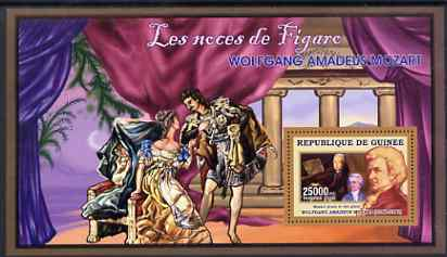 Guinea - Conakry 2006 Mozart perf s/sheet #3 containing 1 value (The Marriage of Figaro) unmounted mint Yv 330