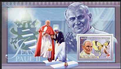 Guinea - Conakry 2006 The Humanitarians perf s/sheet #1 containing 1 value (Pope John Paul II) unmounted mint Yv 331
